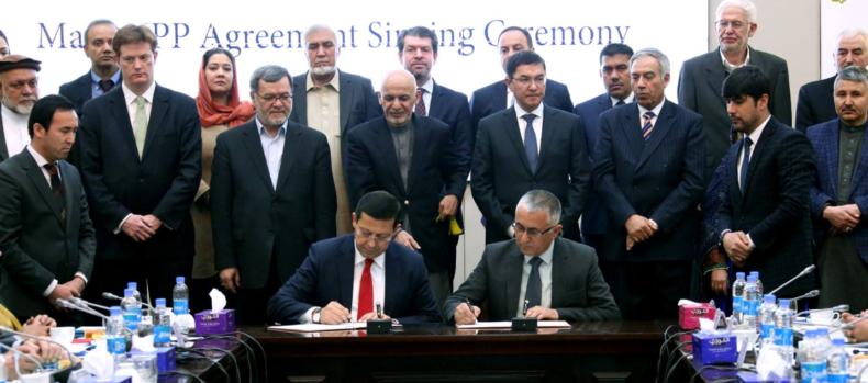 قرارداد پروژه تولید برق گازی مزارشریف