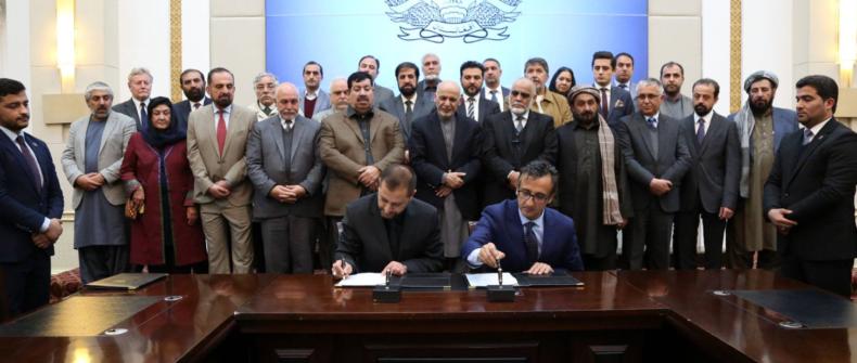 قرارداد پروژه تولید 30 میگاوات برق آفتابی قندهار