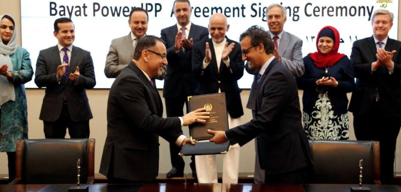 قرارداد فابریکۀ برق گازی بیات پاور